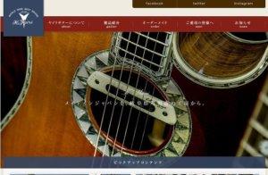K.yairi公式サイト